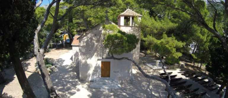 Церковь святой Девы Кармен