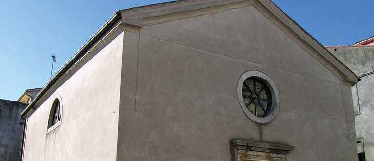 Церковь Святого Фоска