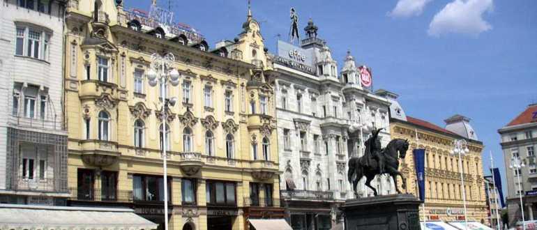 Стоимость отдыха в Загребе