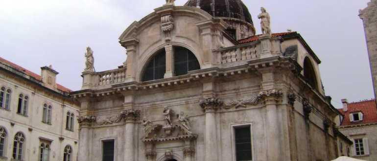 Церковь Святого Власия в Дубровнике
