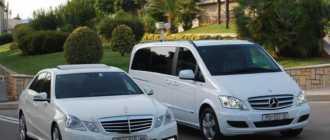 Такси и трансфер в Загребе