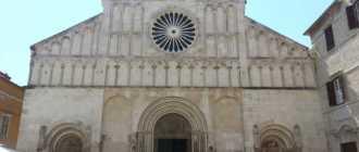 Собор Святой Анастасии в Задаре