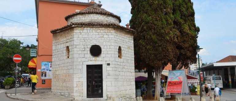 Семиугольная часовня Святой Троицы