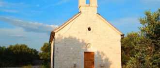 Церковь Святого Николая в Рогознице