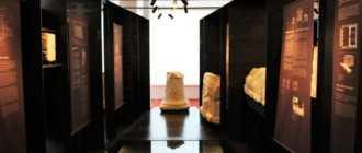 Археологический музей Задара