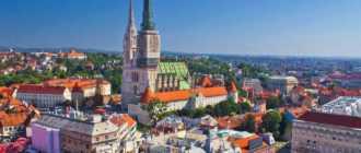 Как добраться до Загреба