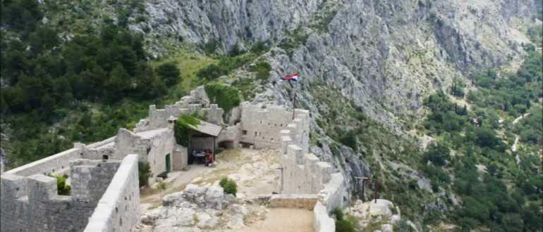 Крепость Стари Град