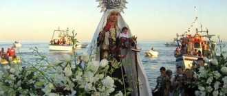 Праздник Святой Девы Кармен в Оребич