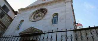 Новая церковь Шибеника