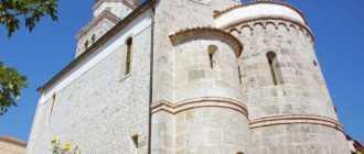Музей религиозного искусства на острове Крк