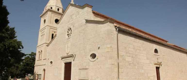Собор Святого Георгия в Примоштен