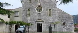 францисканский монастырь острова Црес