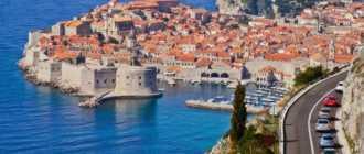 Как добраться в Дубровник