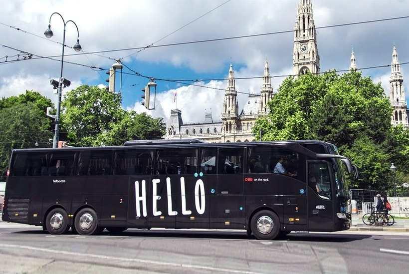 Автобусы в Загребе