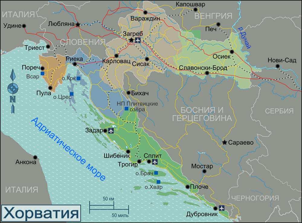 Районы Хорватии