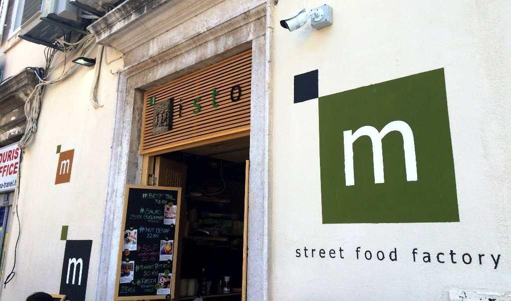 Уличная еда в Хорватии