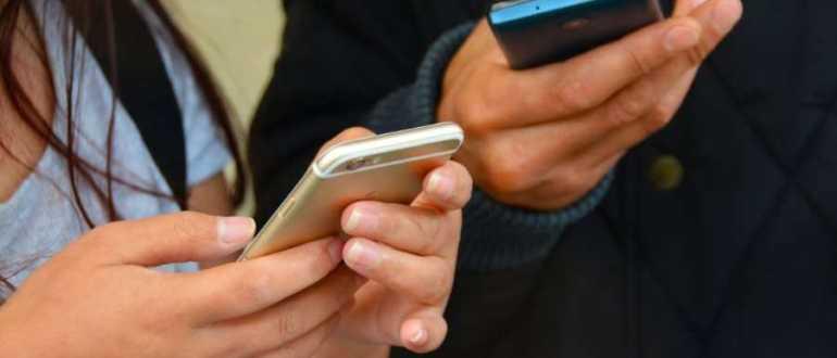 Мобильная связь в Хорватии