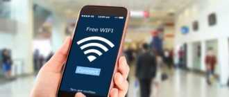 Интернет и Wi-fi в Хорватии
