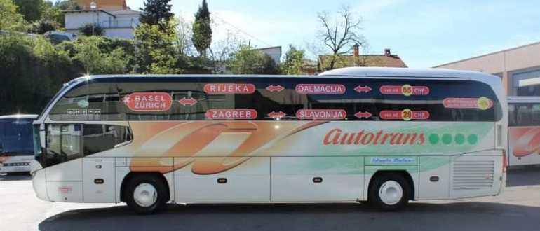 Автобусы в Порече
