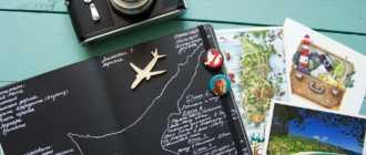Самостоятельное путешествие по Хорватии