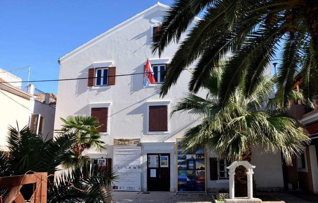 Краеведческий музей Биограда