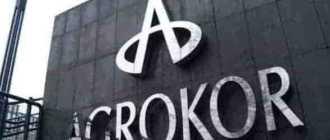 Крупный холдинг Agrokor теперь станет собственностью ВТБ и Сбербанка
